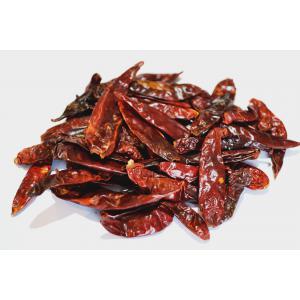 agroshop gourmet e caseiros chile de arbol